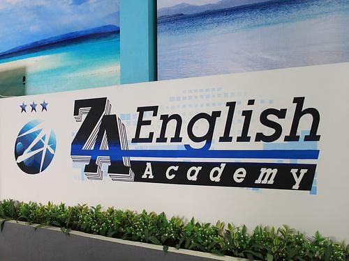 ZA English Academy - Mabolo Campus