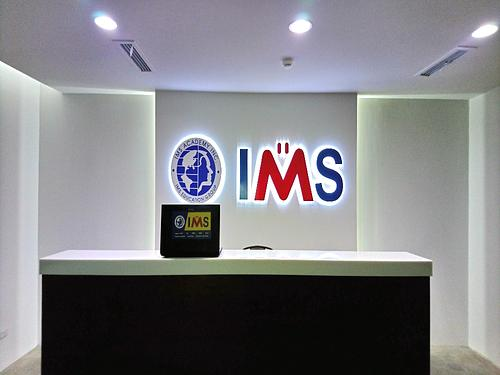 IMS- Ayala Campus